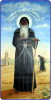 coptic pharoah