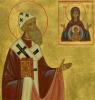Copticdeacon