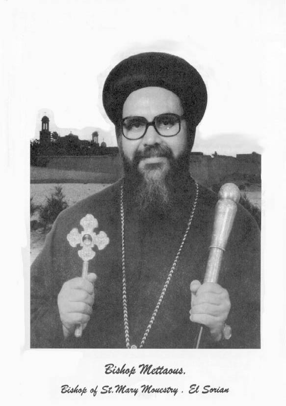 The Spirituality Of The Rites Of The Holy Liturgy In The Coptic